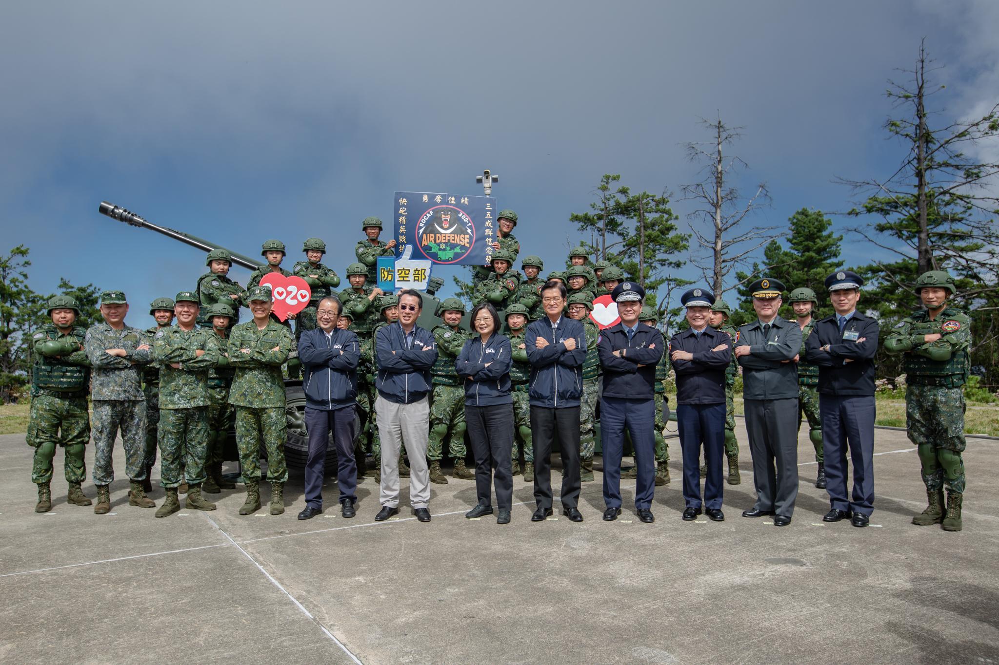 President Tsai Visits Leshan Radar Station and Recognizes Troops' Effort at Safeguarding Homeland