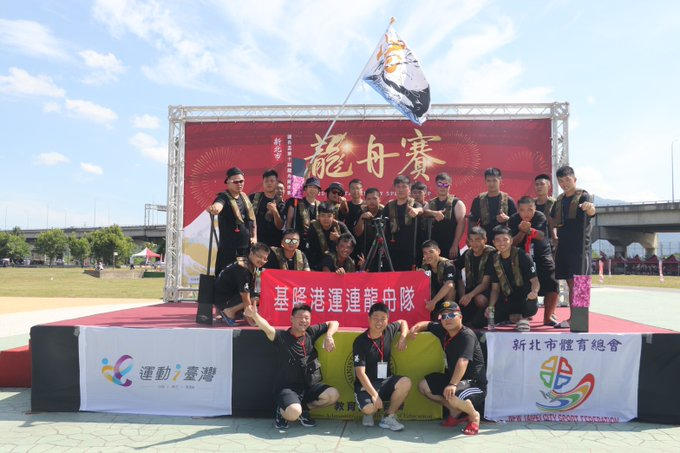 Dragonboat teams of the Armed Forces participated in different races