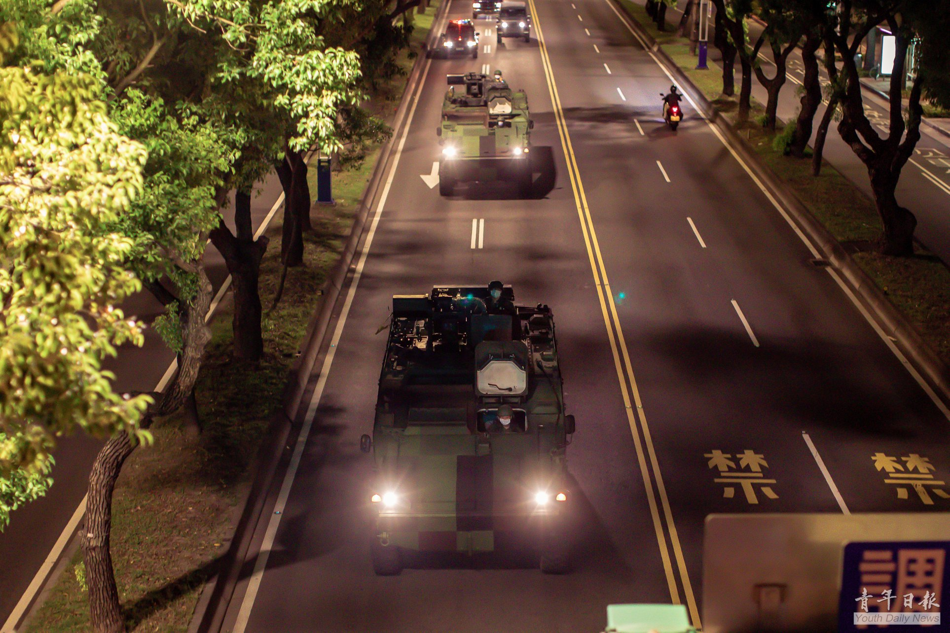 The 202nd MP Command Drills Night Maneuver to Improve Responsiveness