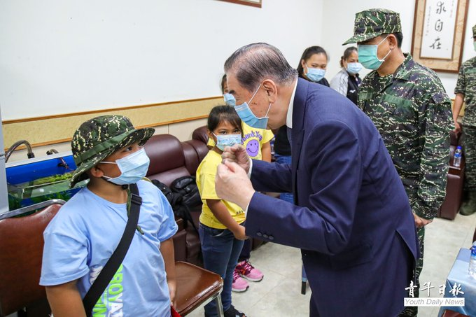 Mr. Lee, Chair of FAFA, went to Armed Forces General Hospital in Kaohsiung