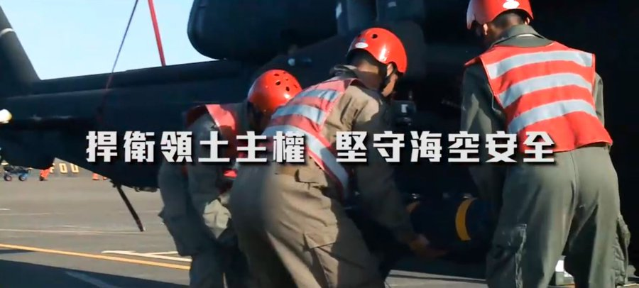 MND released a video in which soldiers make effort in combat readiness