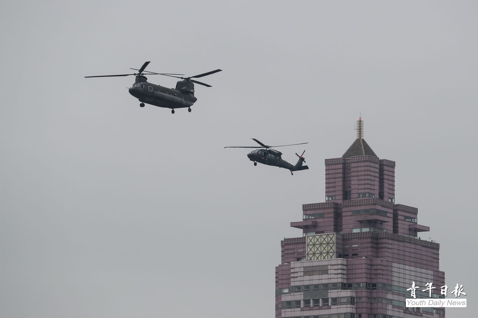 National Day Air Formation Rehearsal Rocked Taipei Sky