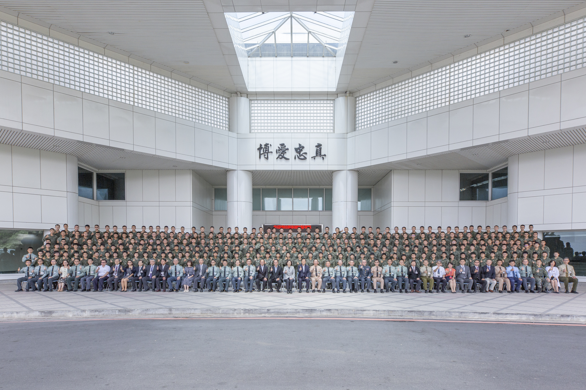 President Tsai Visited NDMC to Encourage Medics Support Our Military and Society