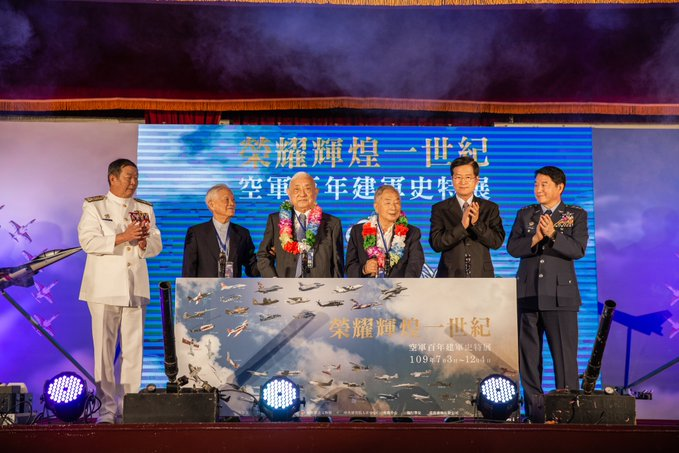MINDEF Yen presided Centennial Celebration Exhibition of the ROCAF