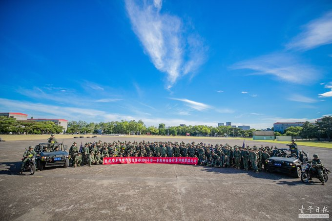 1st BN, SOCOM, ROCA completed its operational marching drill