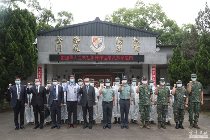 Mr. Lee, Chairman of FAFA, visited the Army 33 Chemical Group before the Dragon Boat Festival