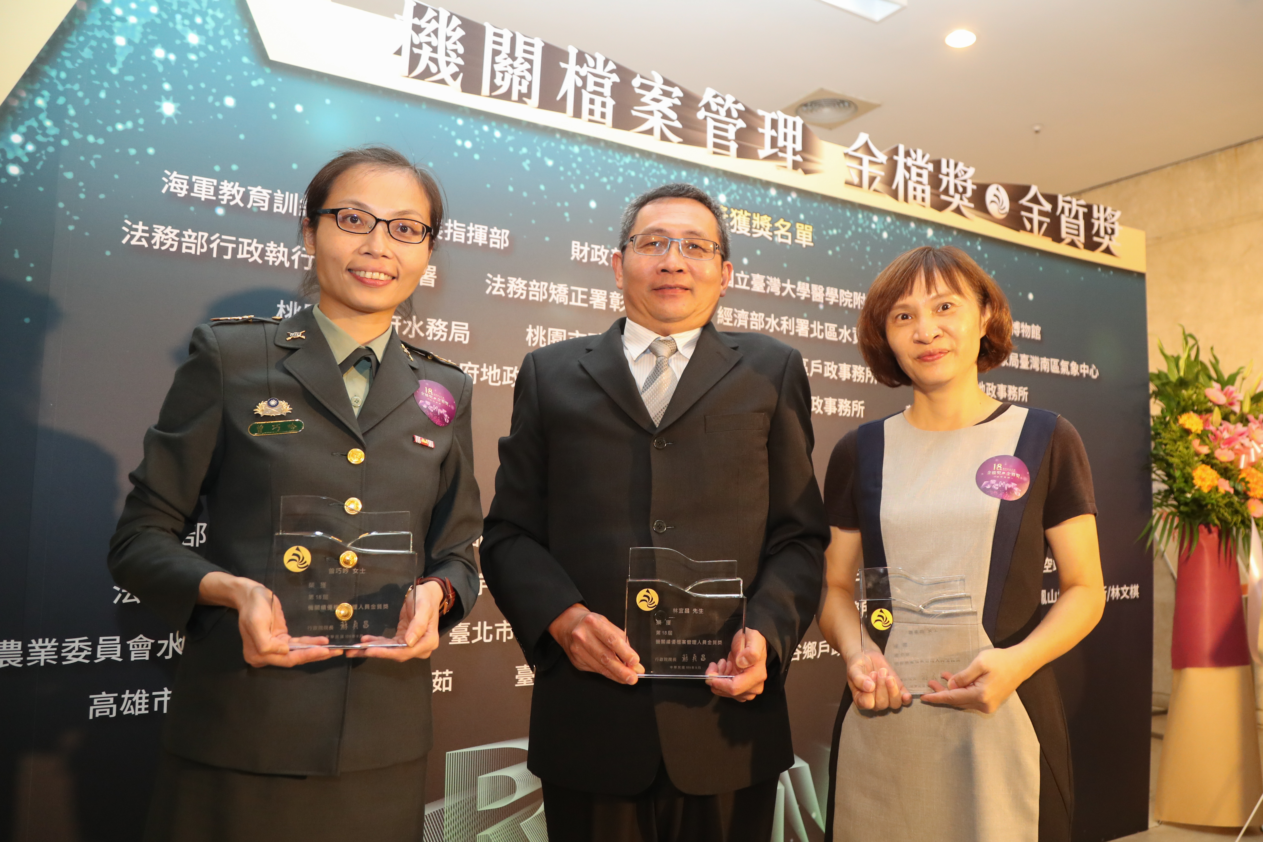 MND wins awards for outstanding archive and record management