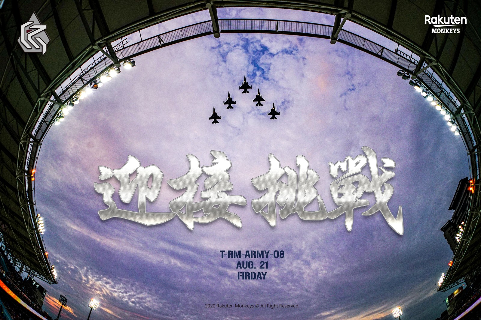 M-2000s Flyover Heralded Armed Forces Day Baseball Game