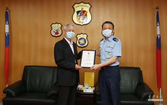 Before the Dragon Boat Festival, the Junyou Insurance visited ICEF Command and other northern garrisons