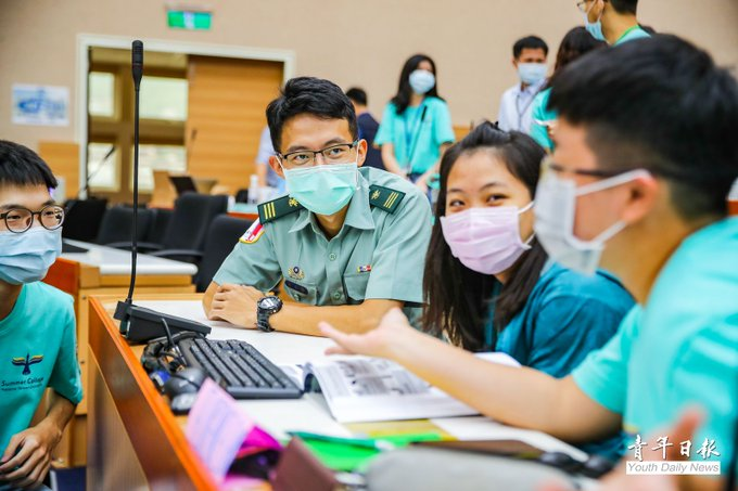 The 1st Asia Youth Defense Integrity Summer School was launched.