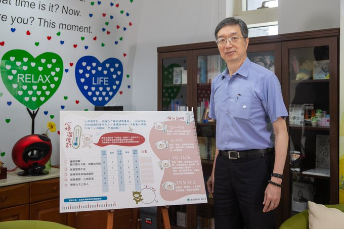 """On 6/5, Mr. Chen, head of Mental & Oral Health, MHW was invited by PWB to record """"Mental Health Education"""" series"""