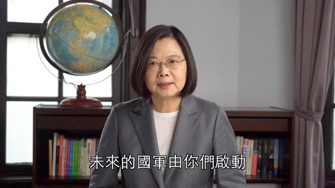 President Tsai played video clip of her speech and expected graduates to contribute themselves to Country.