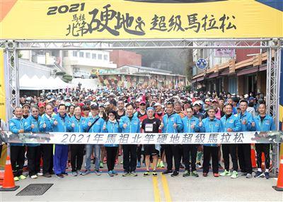 馬祖北竿硬地超級馬拉松 快意山海