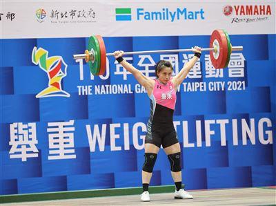 【全運會】女子舉重郭婞淳三破大會紀錄