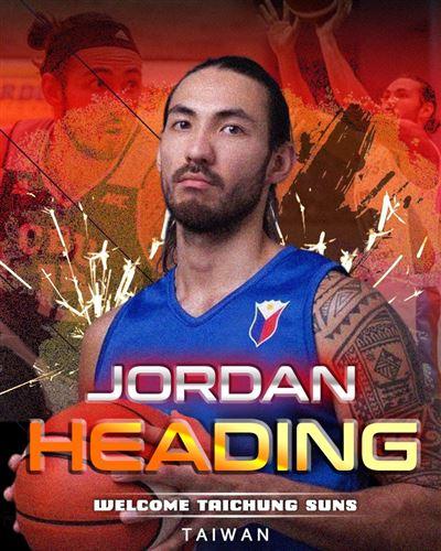 菲律賓男籃國手Jordan Heading加盟臺中太陽