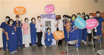 臺北榮總前往中正紀念堂開設疫苗接種站 展現專業醫護能量
