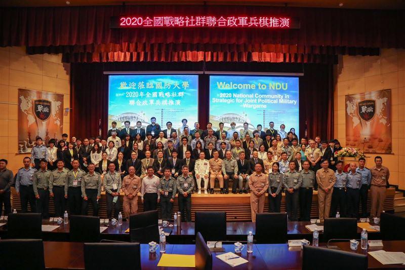 國防大學戰略社群聯合政軍兵推促進軍文學術交流2