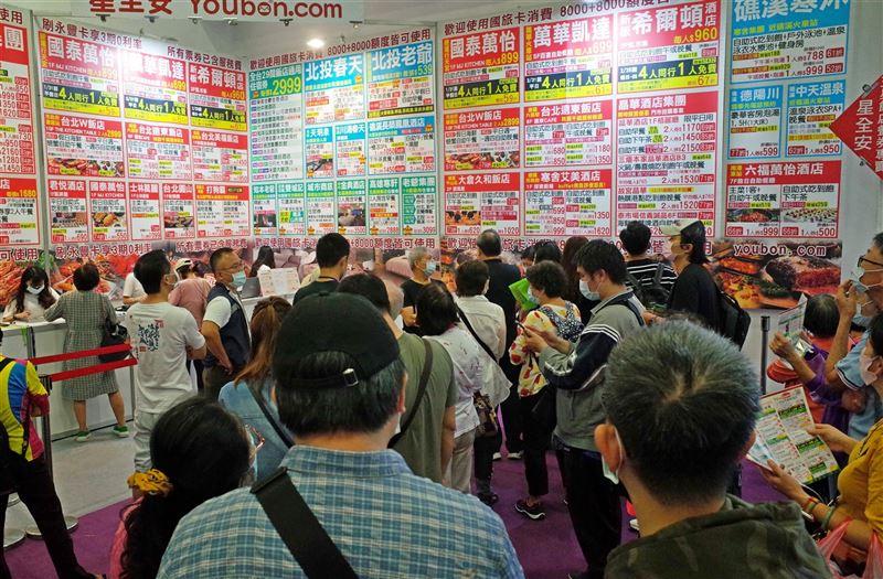 臺北旅展超殺行程搶客 住宿最低3折、星級餐券最低4.6折2