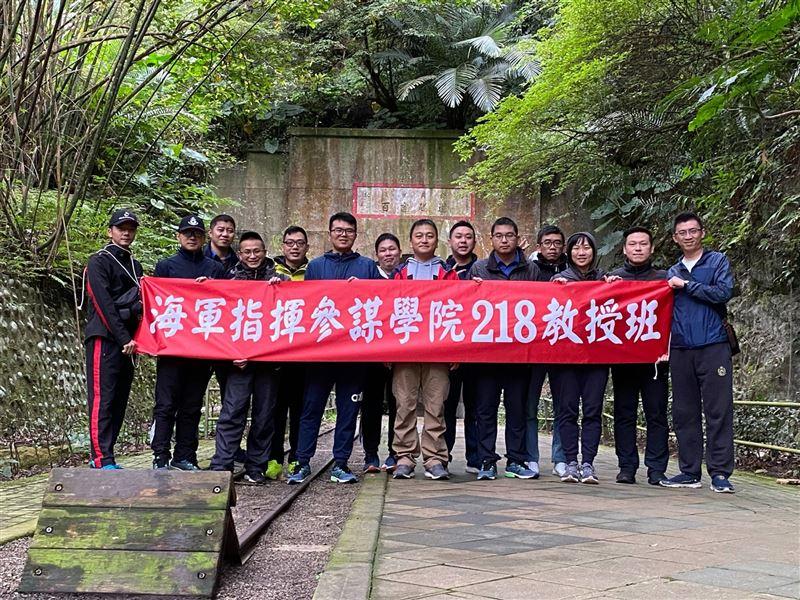 海軍學院參訪後慈湖營區 學習前人軍事智慧2