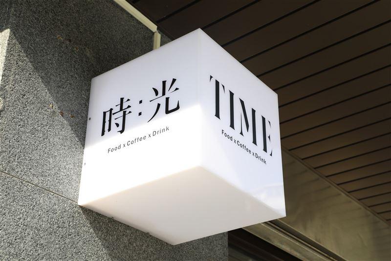 星動咖啡廳開幕 為自閉孩兒創造夢想4