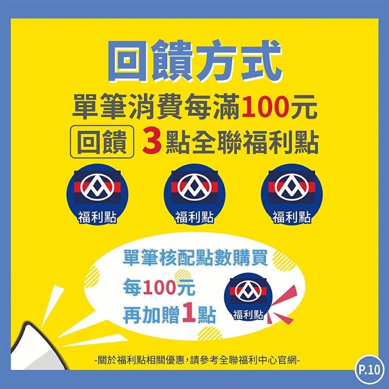 陸軍服裝供售站15日全面營運 申購軍品更輕鬆10