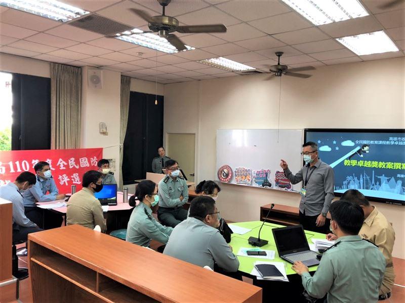高市教育局校安室輔導會議 推展全民國防教育1