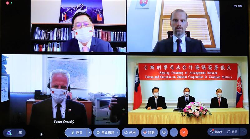 臺斯刑事司法合作協議簽署 強化共同打擊犯罪機制1