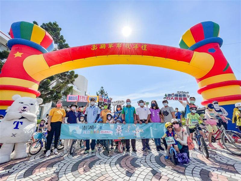 澎湖單車追風成年禮今日登場 120名畢業生及在校生參加1