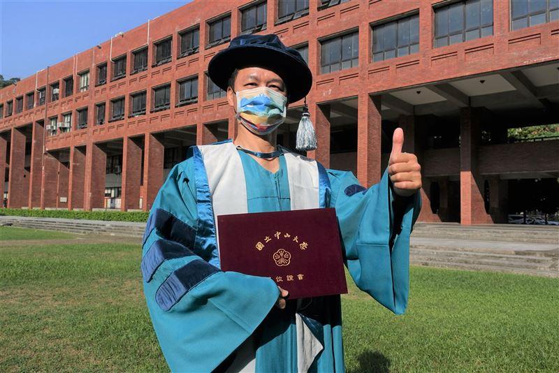 年少輕狂遭「二一」陳偉徵34年後返中山大學拿博士1